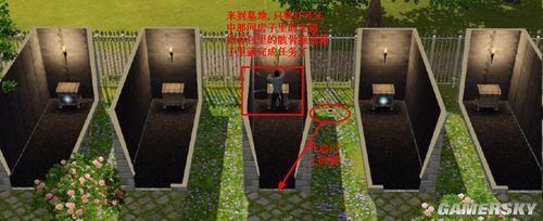 《模拟人生3:世界探险》图文任务攻略(3)