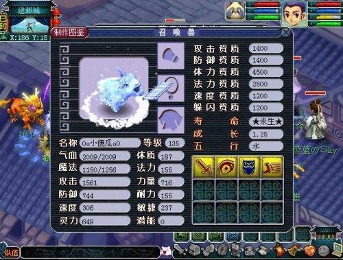 最想要哪个神兽_梦幻西游_官方网站合作专区_新浪游戏图片