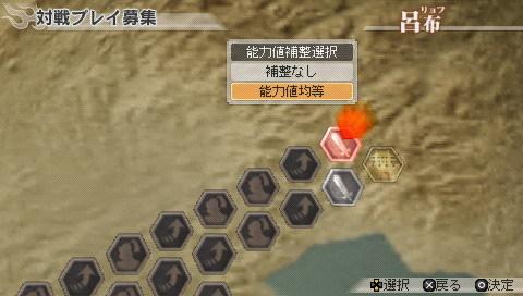 战史模式4P对战模式