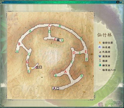 《奇侠六日传5前传》仙竹林一层攻略_游戏攻成都地图游自由行仙剑图片