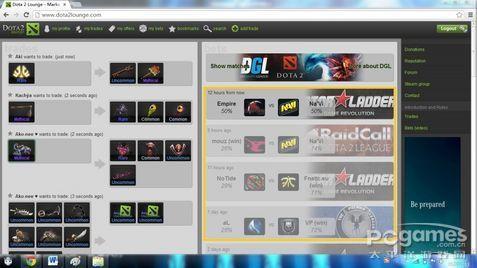 登入网站以后,可以在页面的右边栏看到很多场的比赛对阵.