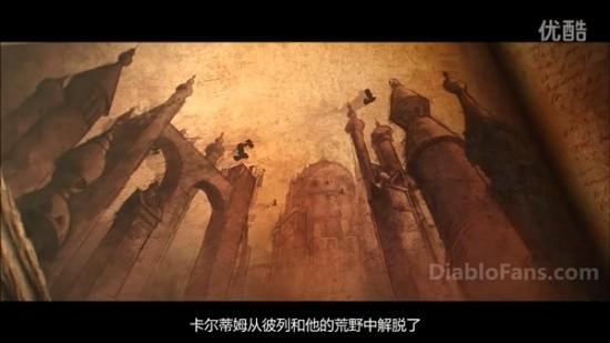 《暗黑3:夺魂之镰》大量剧情动画曝光