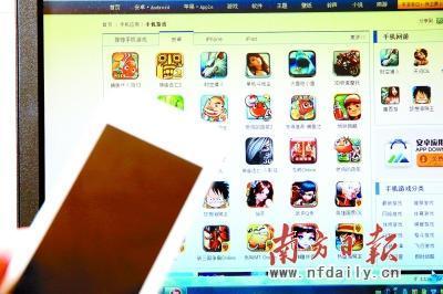 手机游戏越来越多,其质量也变得良莠不齐。 本版摄影王良珏