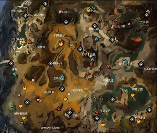激战2炎心高地地图资料 观景点探索点爱心点