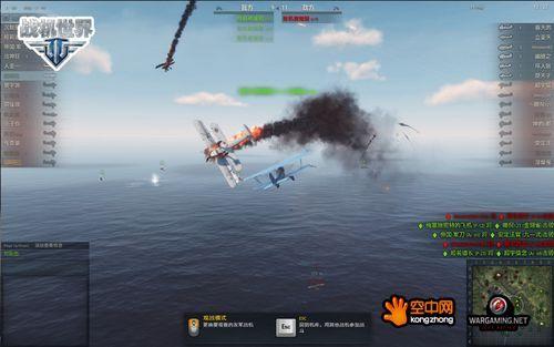 男人碎片时间好消遣 《战机世界》奇葩打飞机