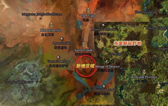 激战2第二季迈古玛之门原画设计图曝光