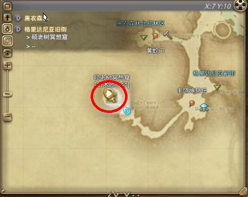 最终幻想14幻术师职业任务介绍
