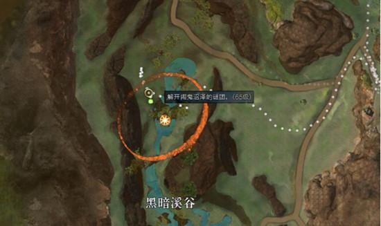 关于激战2∶漩涡山地图闹鬼沼泽的谜团