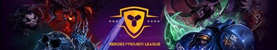 风暴英雄首个超级联赛:HPL联赛赛程介绍