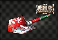 军用铁锹-圣诞
