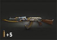 AK47-麒麟(永久武器)