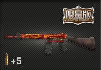 红龙AR-70