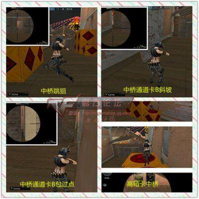 小学生广场新年广场潜伏者狙击卡点点位分享