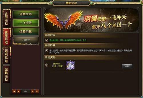 龙骑士传最新图片