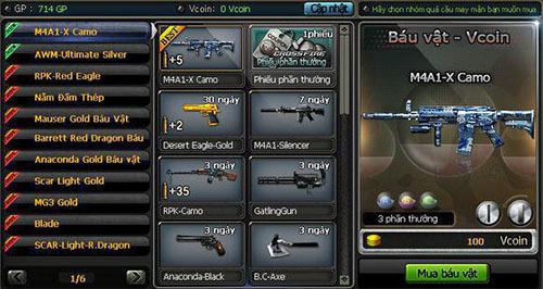 国服武器与外服相比特别贵吗?