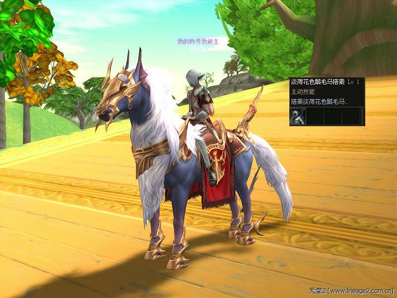 [预告]CT2.2前瞻:骑马去高楼天堂舞狮队图片