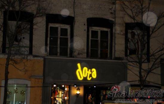 Dota商店