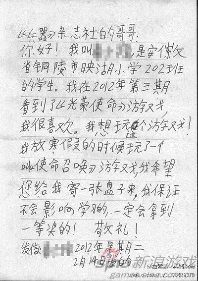小读者的来信