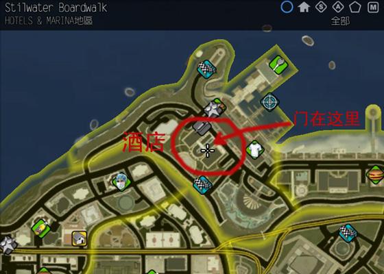 saints row 4 casino location