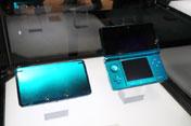 蓝色版N3DS