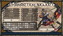 《怪物猎人P3》游戏画面(六)