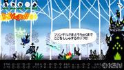 《啪嗒砰3》游戏画面(九)