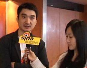 现场采访新浪游戏事业部总经理刘运利