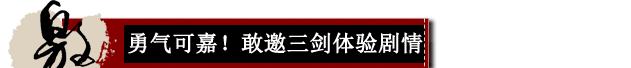 97973秦时明月