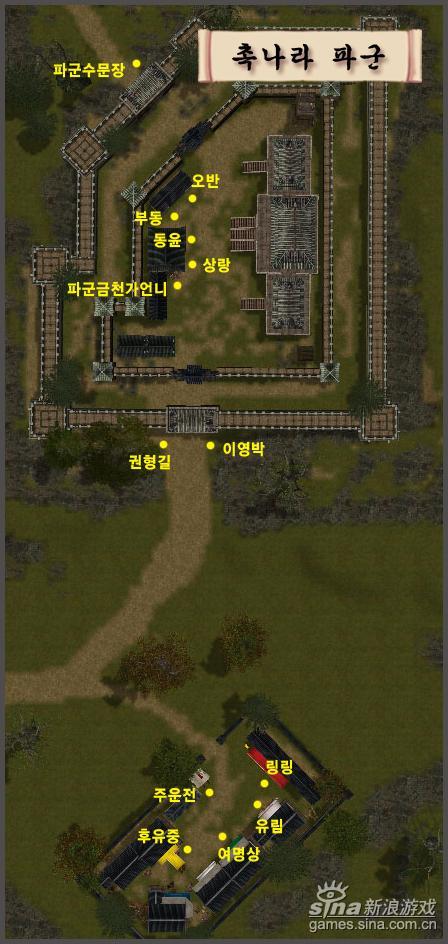 《三国帝王战》游戏地图(5)