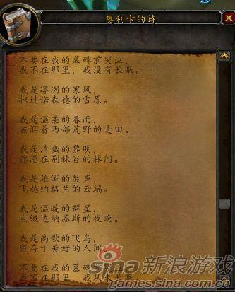 这位玩家写的小诗