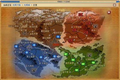 英雄联盟地图手绘
