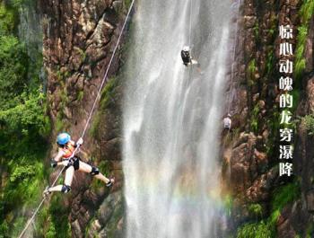 壁纸 风景 旅游 瀑布 山水 桌面 350_265