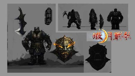 怪物设计图—精致细腻的武器和铠甲