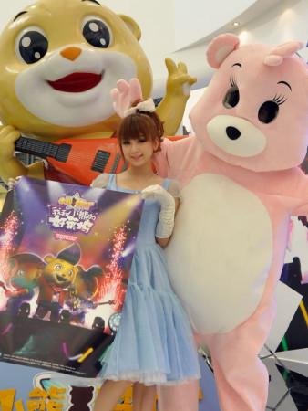 新闻动态 网络游戏 新浪游戏chinajoy2010展会专题 正文    小熊梦
