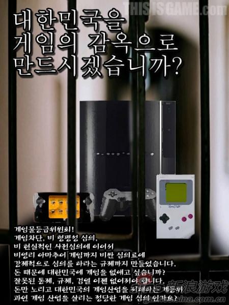 新浪游戏_韩政府要求小游戏评级 玩家指责只为赚钱