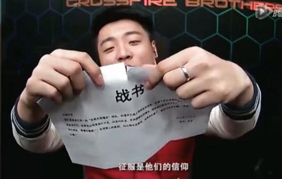 CF火线兄弟约战CFS世界冠军 开启江湖争霸