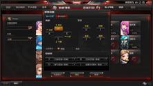 《炫斗之王》游戏画面(一)