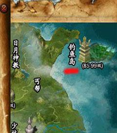 《藏龙》钓鱼岛改名