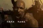 《独孤九剑》首发超长版宣传CG
