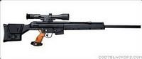 《使命召唤7》狙击步枪一览