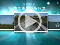 《激战海陆空》游戏视频