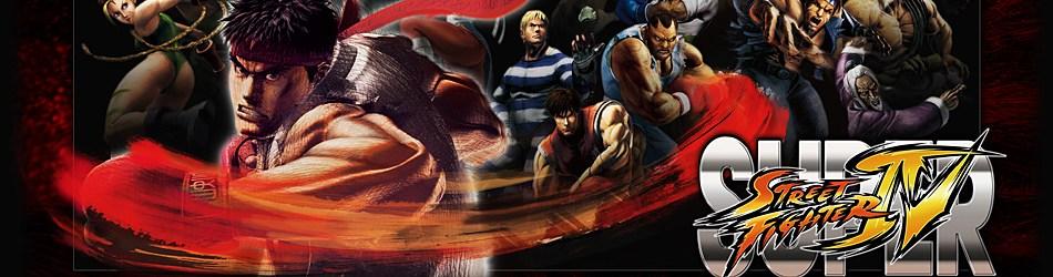 《超级街头霸王4》中文专题站