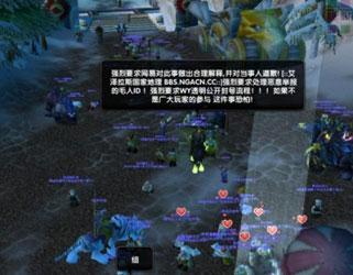魔兽封号门-遭遇黑哨,谁来保护我们的游戏图片