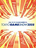 2008东京电玩展