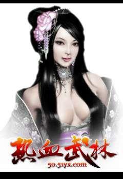 黄蓉是金庸小说中家喻户晓的传奇女子