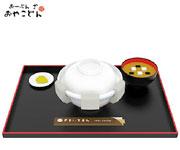 解体:日式套餐