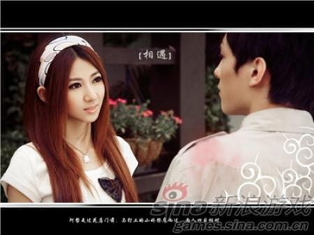 新浪游戏_网游营销周览:苍井空走红闫凤娇复出父亲节遇冷
