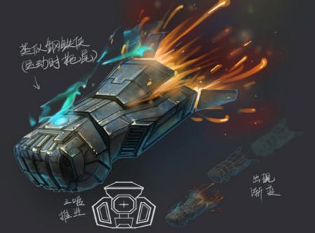 新浪游戏_《无限世界》官网首次公布设计图稿
