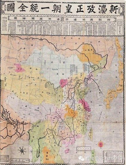 地图里的中国