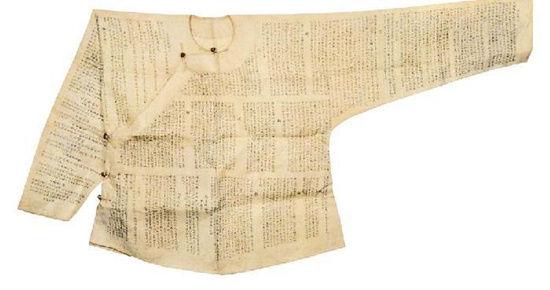 写满密密麻麻字体的夹带上衣